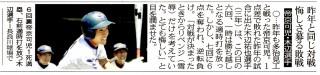OB情報_11期生_木辺